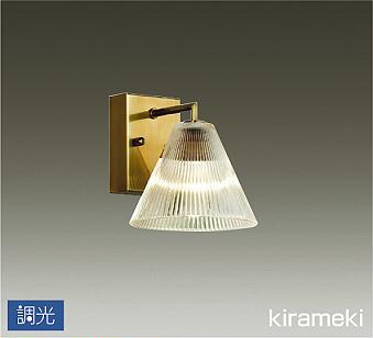大光電機LEDブラケットDBK38528Y(調光可能型)