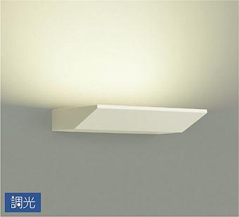 大光電機LEDブラケット DBK38600YE(調光可能型)