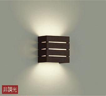 大光電機LEDブラケットDBK38615Y(非調光型)