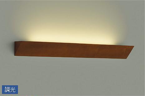 大光電機LEDブラケット DBK38689Y(調光可能型)