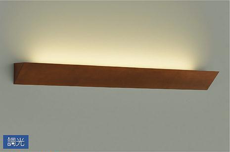 大光電機LEDブラケットDBK38690Y(調光可能型)