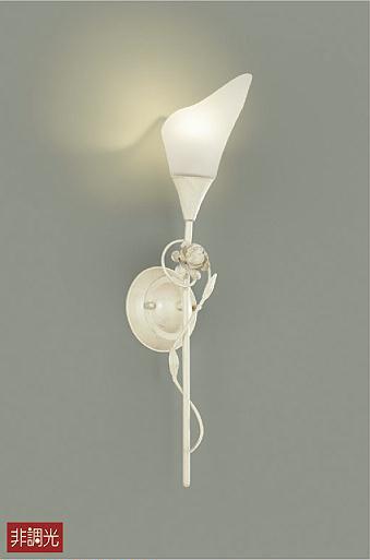 大光電機LEDブラケット DBK38782Y(非調光型)