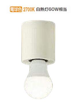 与え 大光電機LED小型シーリングDCL38869YE 非調光型 買物 工事必要
