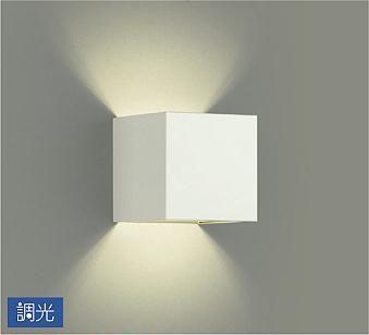 大光電機LEDブラケットDBK38921Y(調光可能型)