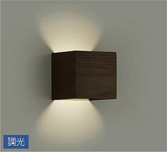 大光電機LEDブラケット DBK38923Y(調光可能型)