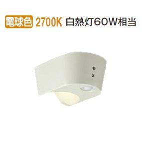大光電機人感センサー付LED小型シーリングDCL39499Y(非調光型)
