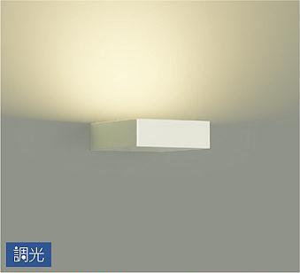 大光電機LEDブラケットDBK39521Y(調光可能型)