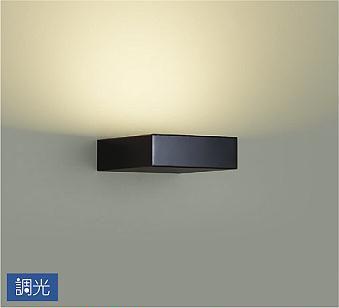 大光電機LEDブラケットDBK39522Y(調光可能型)