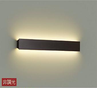 大光電機LEDブラケット DBK39667Y(非調光型)