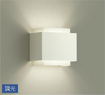 大光電機LEDブラケットDBK39996Y(調光可能型)
