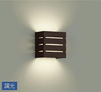 大光電機LEDブラケットDBK39999Y(調光可能型)