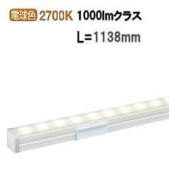 大光電機間接照明DSY4050YTG