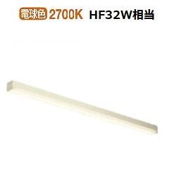 大光電機ブラケット DCL40597Y