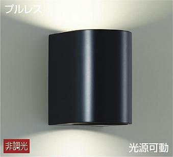 大光電機ブラケットDBK41133A