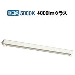 大光電機LEDベースライトDBL4364WW35(非調光型)