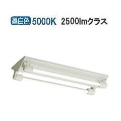 大光電機LEDベースライトDOL4373WW(非調光型)