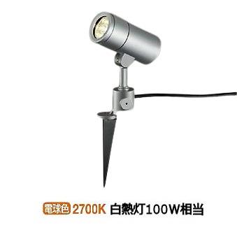 大光電機LEDスパイクライト DOL4441YS(非調光型)