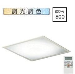 大光電機LED埋込ベースライト DBL4639FW(調光・調色型)