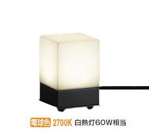 大光電機アウトドアライト 日本 買い物 庭園灯 DWP36928