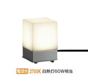 大光電機アウトドアライト 庭園灯 DWP36929
