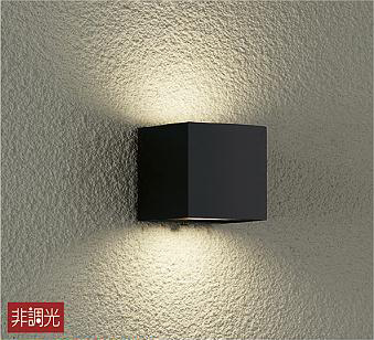 大光電機LED屋外ブラケットDWP37181