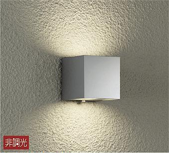 大光電機LED屋外ブラケットDWP37182