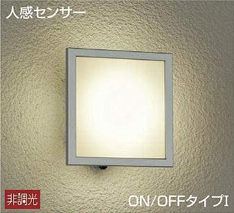 大光電機LED屋外ブラケット DWP37673