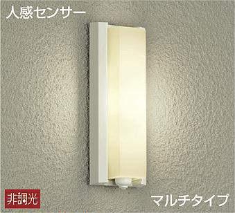大光電機LED屋外ブラケットDWP37846