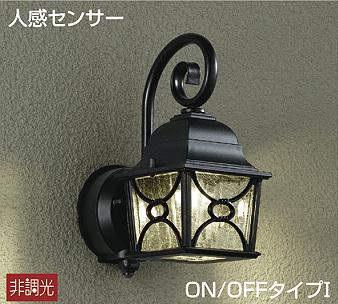 大光電機人感センサー付 LEDアウトドアブラケットDWP38349Y