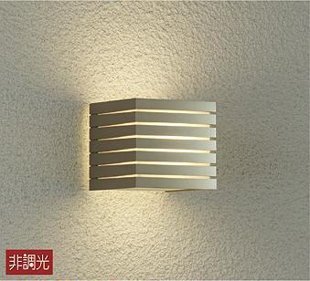 登場大人気アイテム 送料無料 大光電機LEDアウトドアブラケットDWP38381Y工事必要