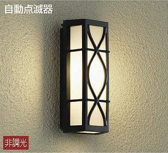 大光電機LEDアウトドアブラケットDWP38385Y