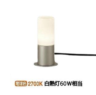 大光電機LED庭園灯 DWP38640Y