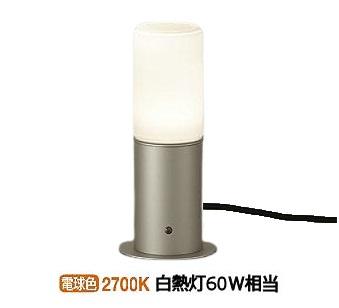 大光電機LED庭園灯 DWP38641Y
