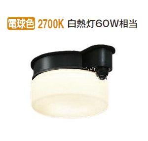 大光電機LED軒下用器具DWP38849Y