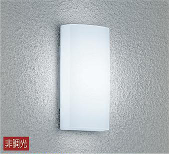 大光電機LEDアウトドアライトDWP39586W