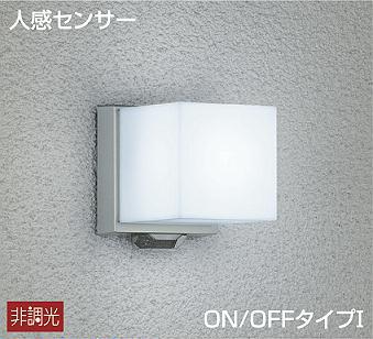 大光電機 人感センサー付LEDアウトドアブラケットDWP39655W