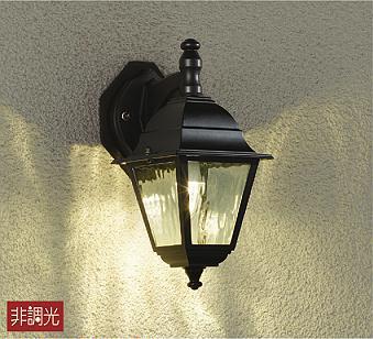 永遠の定番 限定タイムセール 大光電機LEDアウトドアライトDWP39910Y工事必要