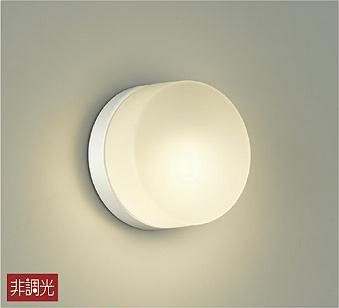大光電機LEDアウトドアブラケットDWP40117Y(非調光型)
