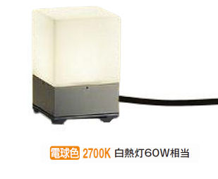 大光電機LED庭園灯 DWP40122Y