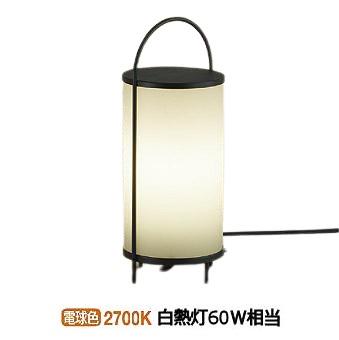 大光電機LED庭園灯 DWP40127Y