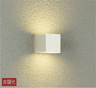 大光電機LEDアウトドアブラケットDWP40313Y