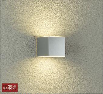 大光電機LEDアウトドアブラケット DWP40315Y