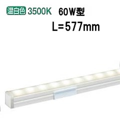 大光電機LED直付間接照明 DSY4044AT(非調光型)