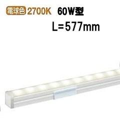 大光電機LEDシステムライトDSY4044YT(非調光型)