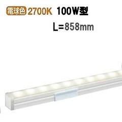 大光電機LEDシステムライトDSY4045YT(非調光型)