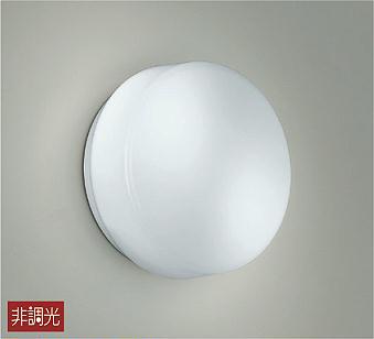 大光電機LEDアウトドアシーリング DWP40464W