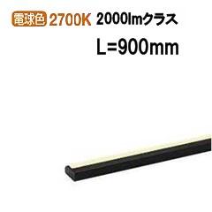 大光電機LED直付間接照明DSY4392YB(調光可能型)