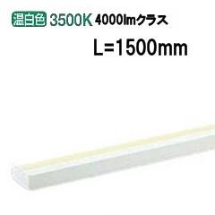 大光電機LED直付間接照明DSY4394AW(調光可能型)代引不可・日祭配達及び時間指定不可