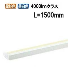 大光電機LED間接照明 DSY4506FW(プルレス色温度切替型)代引支払・時間指定・日祭配達及び返品交換不可