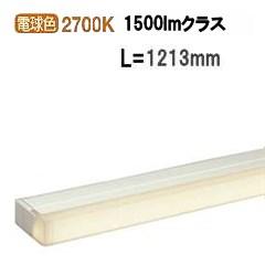 大光電機LED直付間接照明 DSY4519YW(調光可能型)